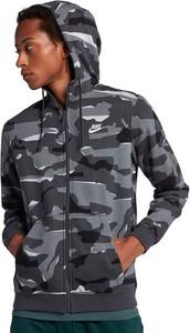Bluza Nike