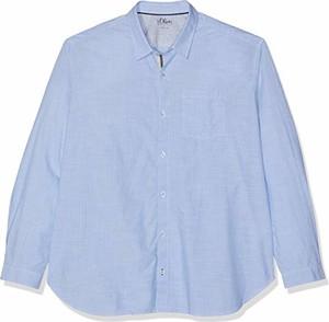 Niebieska koszula amazon.de