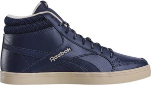 Reebok Fitness Buty Royal Aspire 2 Reebok