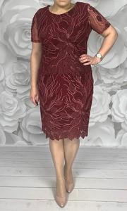 Sukienka Dorota z tkaniny midi z długim rękawem
