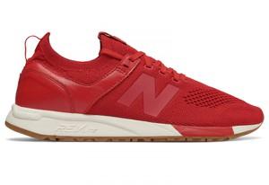 Czerwone buty New Balance sznurowane