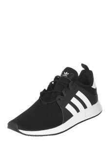 Buty sportowe Adidas Originals z tkaniny w sportowym stylu