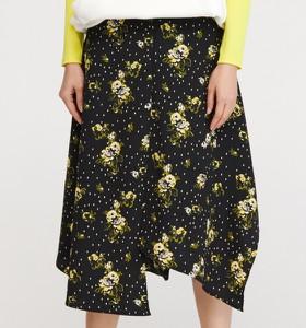 Spódnica Reserved w stylu vintage