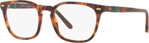 Okulary Korekcyjne Polo Ralph Lauren Ph 2209 5017