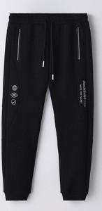 Spodnie sportowe Cropp z nadrukiem