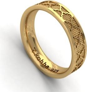Kohha Obrączka Classic Gold