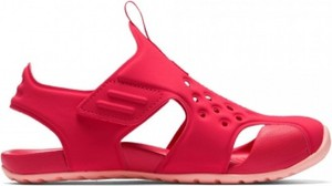 Czerwone buty dziecięce letnie Nike