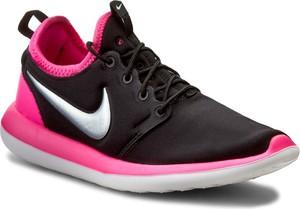 Buty sportowe dziecięce