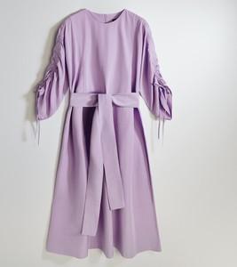 Fioletowa sukienka Reserved