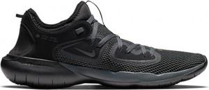 Buty sportowe Nike flex z tkaniny