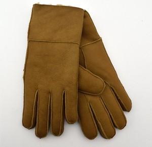 Rękawiczki Tmc Naturalleather ze skóry