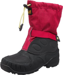 7c66d6f2b9eec Śniegowce adidas - RapidaSnow I BY2603 Bordowy