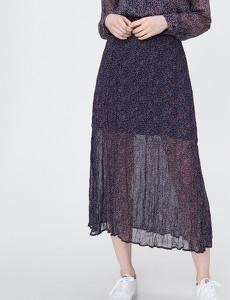 Granatowa spódnica Sinsay