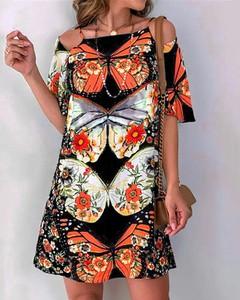 Sukienka Kendallme z okrągłym dekoltem z odkrytymi ramionami mini