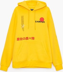 Żółta bluza Cropp z bawełny