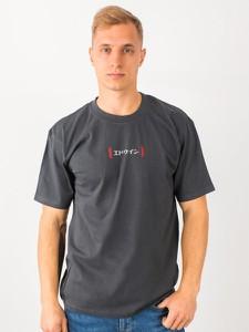 T-shirt Edwin