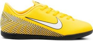 Żółte buty sportowe Nike sznurowane