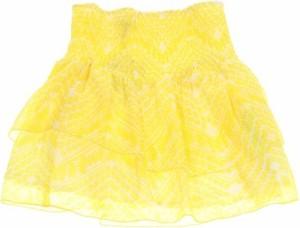 Żółta spódniczka dziewczęca Le temps des cerises