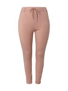 Spodnie ONLY Carmakoma