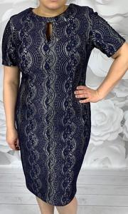 Niebieska sukienka Dorota