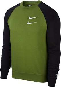 Bluza Nike z dzianiny