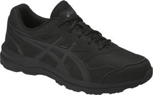 Czarne buty sportowe opensport.pl sznurowane