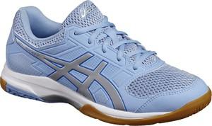Niebieskie buty sportowe opensport.pl w geometryczne wzory na koturnie w sportowym stylu