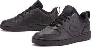 Trampki dziecięce Nike ze skóry