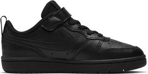 Buty sportowe dziecięce Nike ze skóry