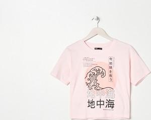 Różowy t-shirt Sinsay w młodzieżowym stylu z bawełny