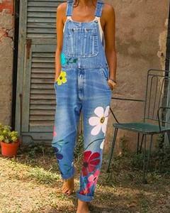 Kombinezon Kendallme z jeansu