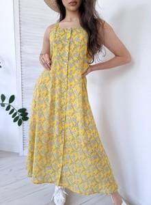 Żółta sukienka Ottanta na ramiączkach