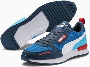 Niebieskie buty sportowe Puma sznurowane