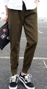 Spodnie Yaze z bawełny