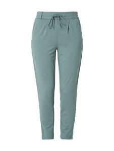 Spodnie Only z dresówki