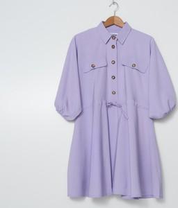 Fioletowa sukienka House mini z kołnierzykiem w stylu casual