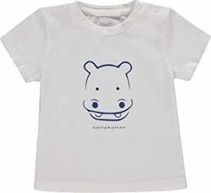Odzież niemowlęca Bellybutton Kids