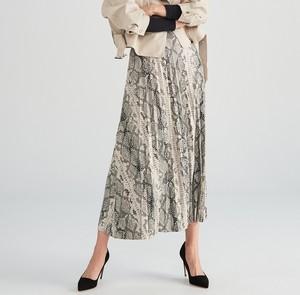 Brązowa spódnica Reserved midi