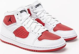 Buty sportowe dziecięce Nike z jeansu