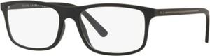 Okulary Korekcyjne Polo Ralph Lauren PH 2197 5284