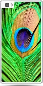 Etuistudio Huawei P8 etui pawie oko