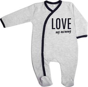 Odzież niemowlęca Formommy