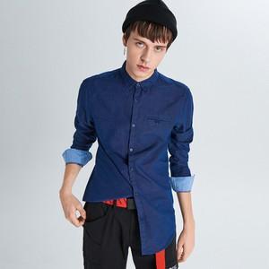 Koszula Cropp z długim rękawem z kołnierzykiem button down