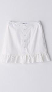 Spódnica Cropp mini