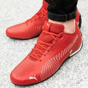 tanie jak barszcz oficjalny sklep klasyczny Czerwone buty męskie Puma, kolekcja jesień 2019