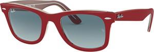 Czerwone okulary damskie Ray-Ban