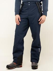 Granatowe spodnie sportowe Colmar
