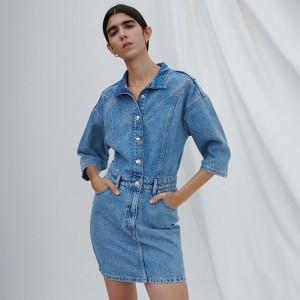 Sukienka Reserved z kołnierzykiem mini z jeansu