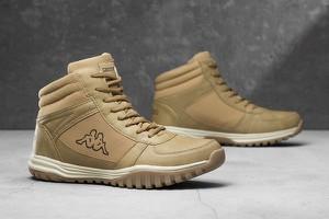 Brązowe buty zimowe Kappa sznurowane ze skóry