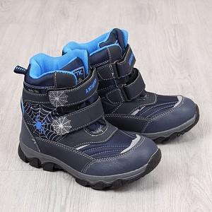 Buty dziecięce zimowe producent niezdefiniowany na rzepy